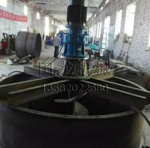 井陉客户定制的搅拌罐
