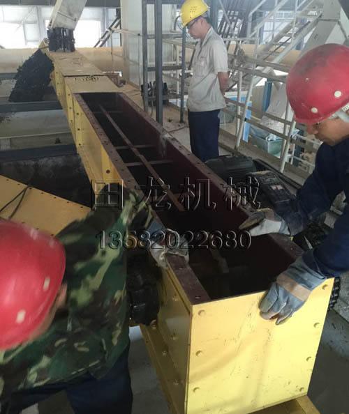 藁城昊方化工采购我厂MS350刮板机