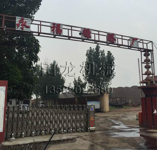 邢台沙河永福糠醛厂在线体彩安装现